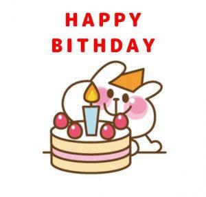 誕生日無料LINEスタンプ・誕生日ケーキ無料LINEスタンプ