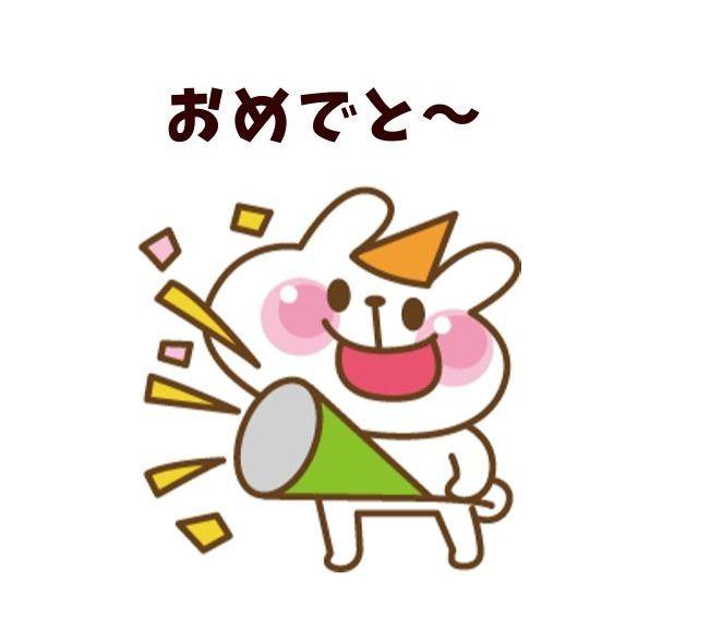誕生日無料LINEスタンプ・うさぎ無料LINEスタンプ・おめでとう無料LINEスタンプ