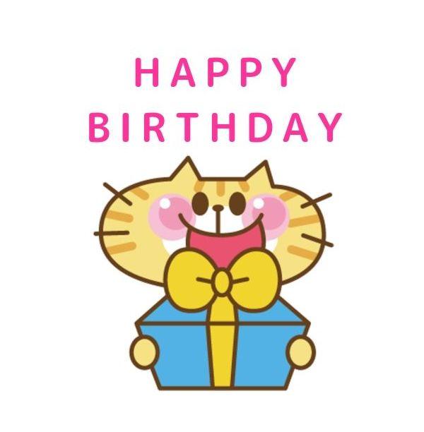 誕生日無料LINEスタンプ・猫無料LINEスタンプ