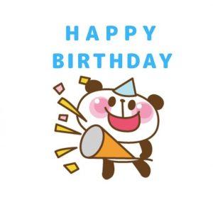 誕生日無料LINEスタンプ・パンダ無料LINEスタンプ・HAPPY BIRTHDAY無料LINEスタンプ