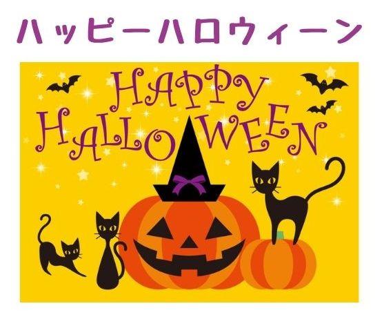 無料LINEスタンプ【秋】かわいい無料LINEスタンプ「ジャック・オ・ランタン」「黒猫」「かぼちゃ」